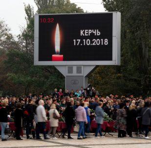 La ceremonia de despedida con las víctimas de la masacre en la ciudad rusa de Kerch