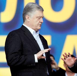 El presidente actual de Ucrania, Petró Poroshenko, y el candidato a la presidencia de Ucrania, Volodímir Zelenski