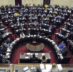 El Parlamento de Argentina, foto de archivo
