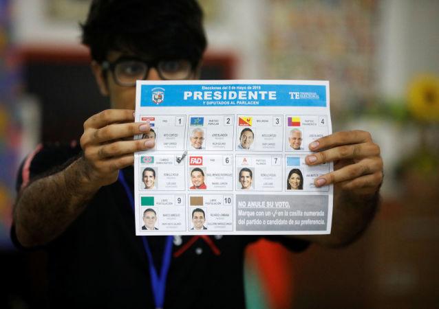 Una papeleta en las elecciones generales en Panamá