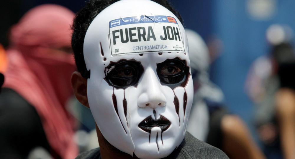 Una protesta antigubernamental en Honduras