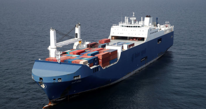 El carguero saudí Bahri-Yanbu