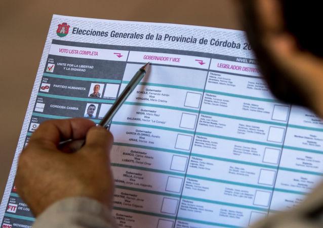 Las elecciones en la provincia de Córdoba, Argentina