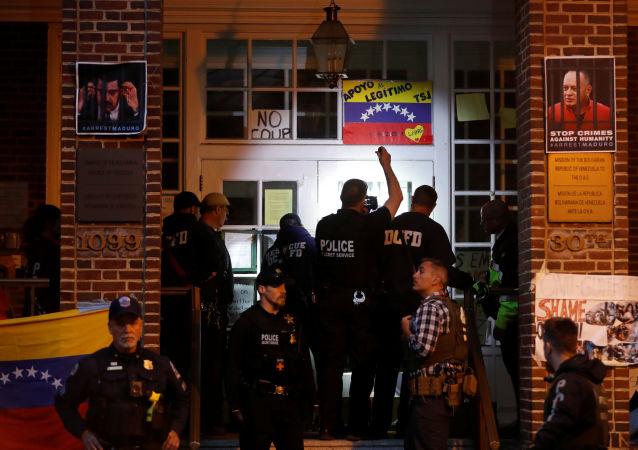 Embajada venezolana en Washington