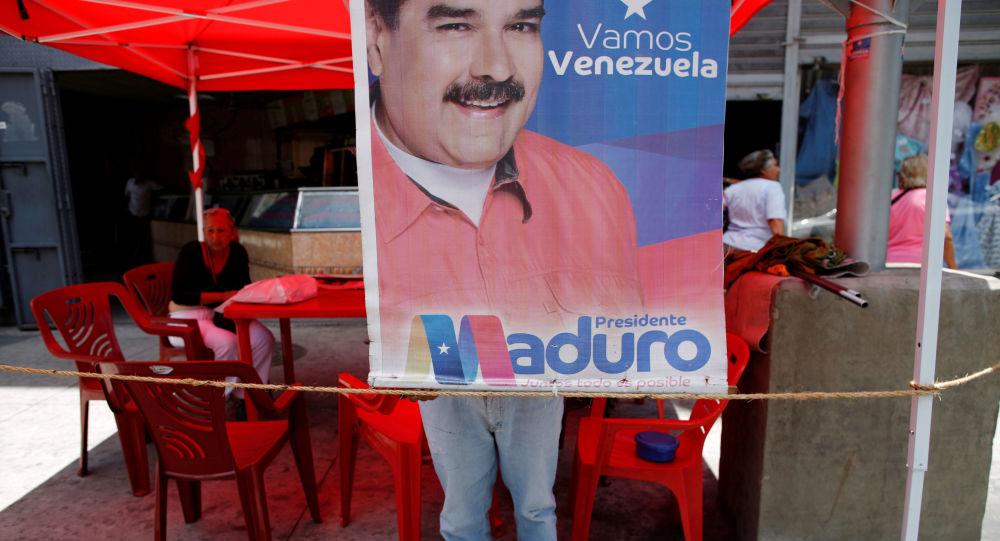 EEUU prohíbe todos los vuelos con Venezuela hasta nuevo aviso