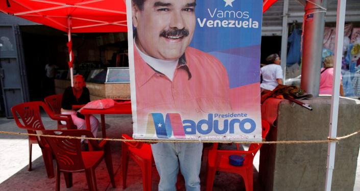 Estados Unidos: activistas pro Maduro son desalojados de la embajada de Venezuela