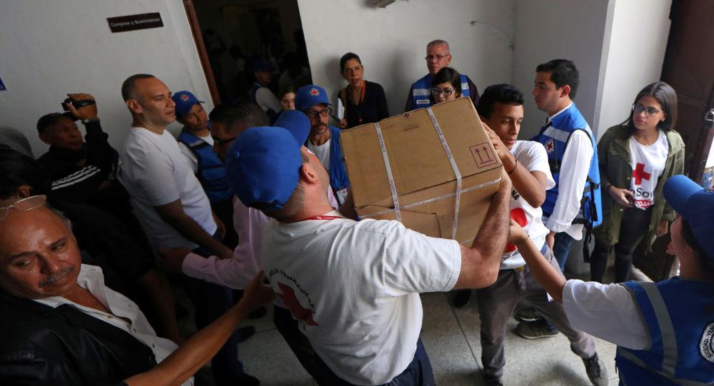 Arriban al país 64 toneladas de insumos médicos provenientes de China