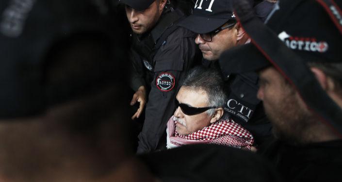 'Jesús Santrich', exlíder de FARC