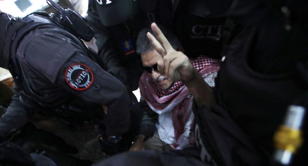 'Jesús Santrich', exlíder de las FARC
