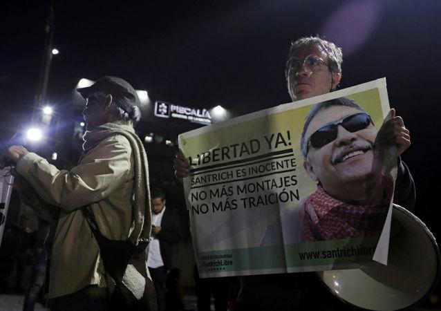 Partidarios del exlíder de FARC Seuxis Paucías Hernández Solarte, más conocido como 'Jesús Santrich'
