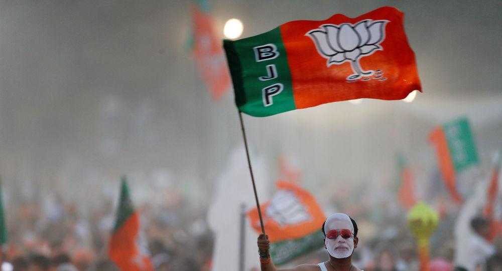 Bandera del Partido Popular Indio (BJP)
