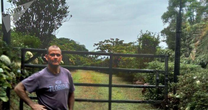 Finca Santísima Trinidad en la localidad de Grecia, Costa Rica