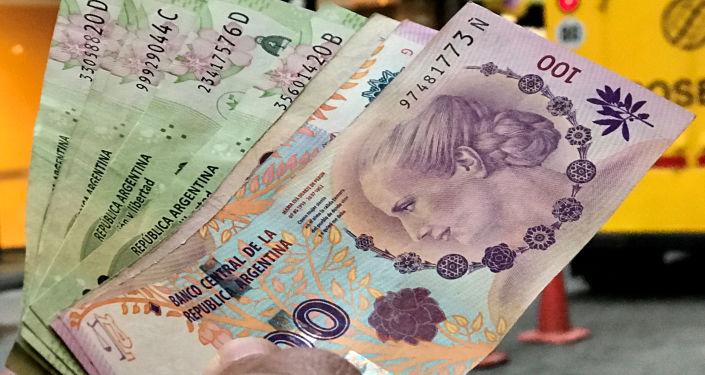 Los pesos argentinos