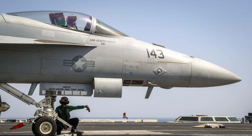 F/A-18E Super Hornet estadounidense