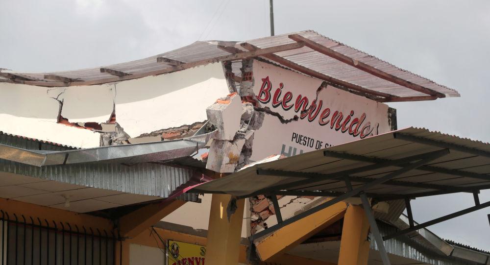 Consecuencias del terremoto en Huatapi, Perú