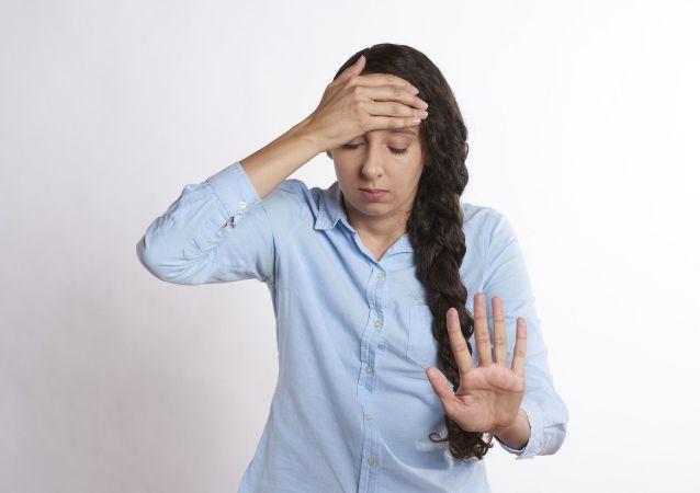 Mujer estrés laboral
