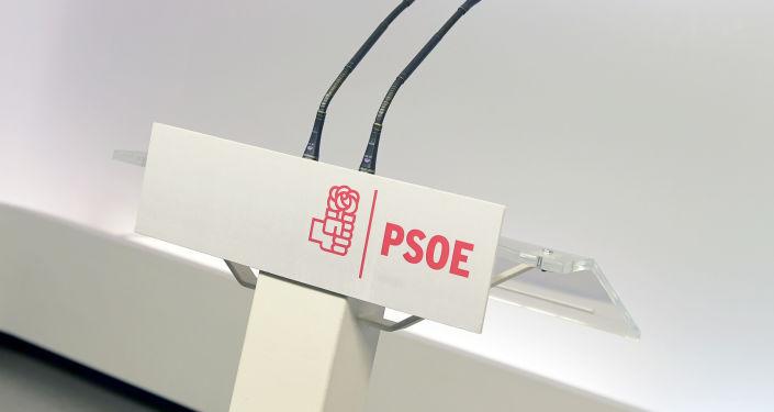 Logo del PSOE