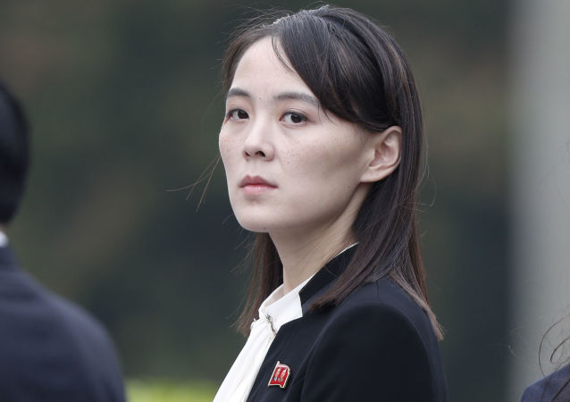 Kim Yo-jong, la hermana de Kim Jong-un, líder de Corea del Norte
