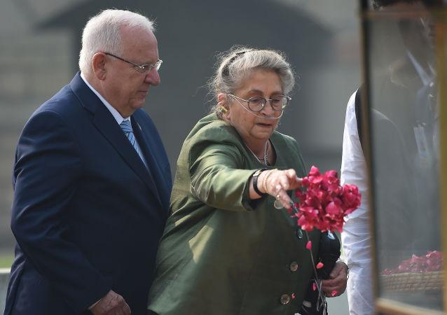 El presidente de Israel, Reuven Rivlin, con su esposa, Nechama Rivlin