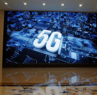 El logo de 5G en la sede de Huawei