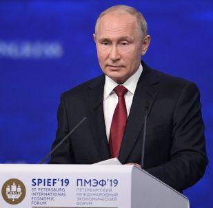 Vladímir Putin, presidente de Rusia, en el Foro Económico Internacional de San Petersburgo 2019