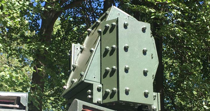 Detalle de una parte del cañón autopropulsado ruso 2S42 Lotos