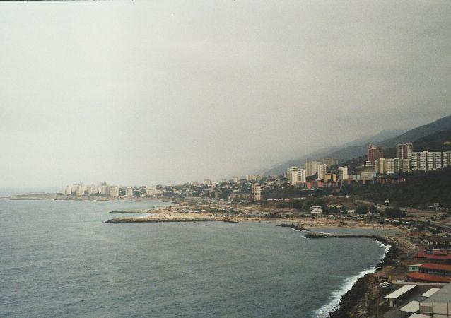 La Guaira, capital de estado