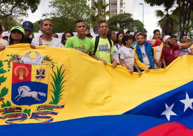 Protesta contra las amenazas de EEUU en Venezuela.