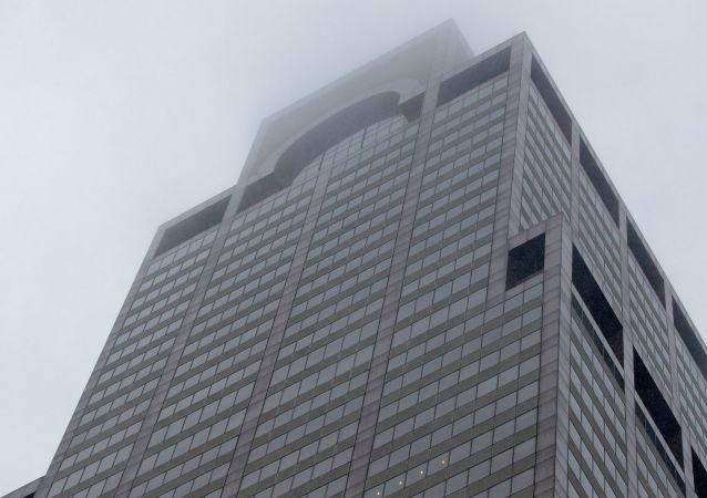 El rascacielos en Nueva York contra el que se estrelló en helicóptero