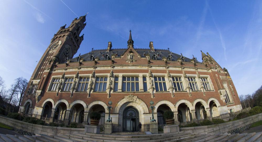 La Corte Internacional de Justicia (CIJ) de La Haya