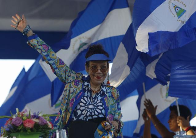 Rosario Murillo, vicepresidenta de Nicaragua (Archivo)