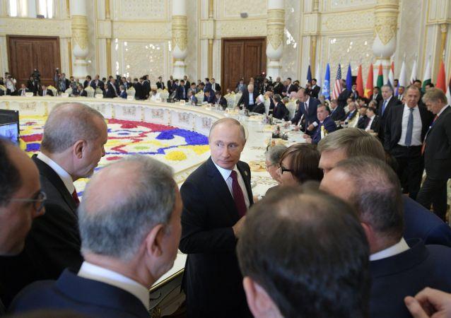 El presidente ruso Vladímir Putin en la Conferencia de Interacción y Medidas de Confianza en Asia