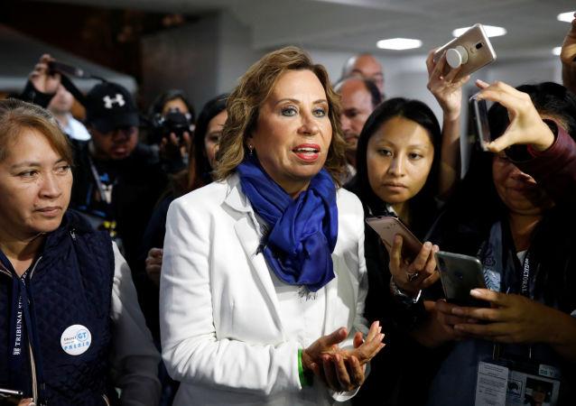 Sandra Torres, candidata presidencial guatemalteca
