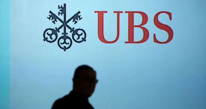 El logo del banco suizo UBS