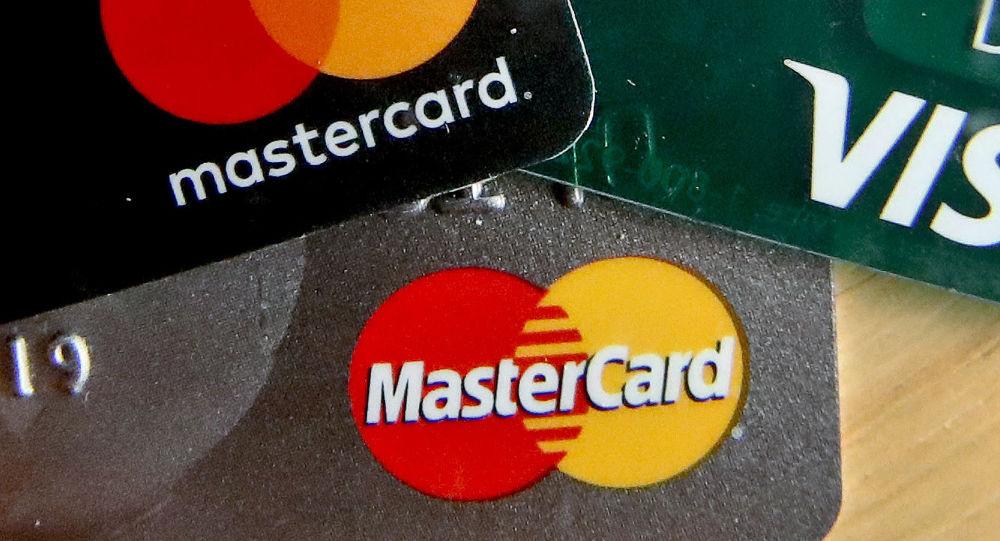 Unas tarjetas de MasterCard