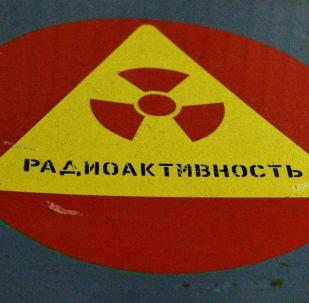 Señal de advertencia de radiactividad en la central nuclear de Chernóbil