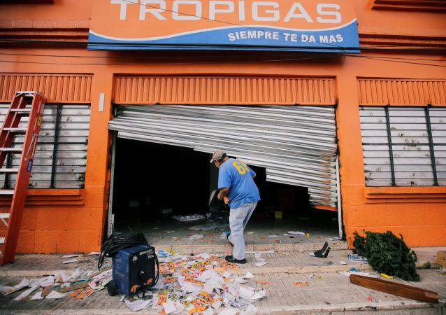 Situación en Honduras tras protestas
