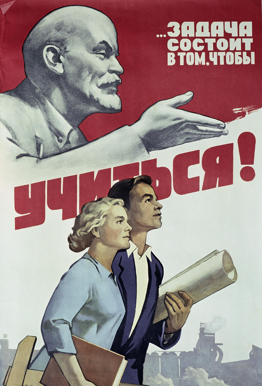 Un cartel soviético en el que Lenin incentiva al pueblo a estudiar