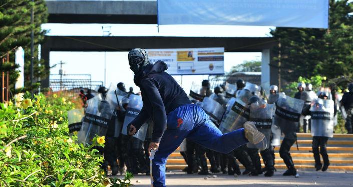 Represión militar en la Universidad Nacional Autónoma de Honduras (UNAH)