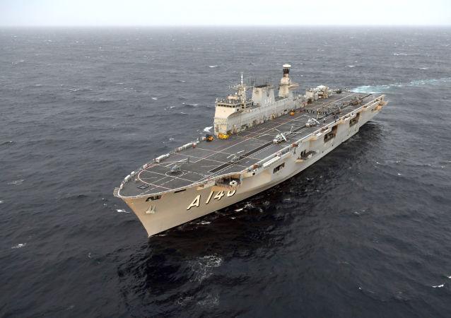 Llegada del buque PHM Atlántico