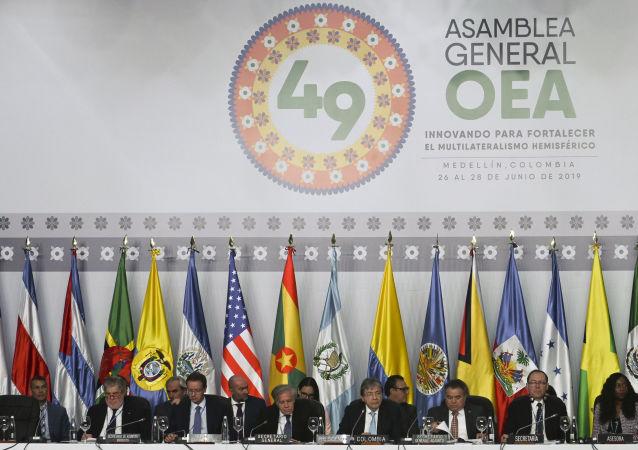 49 Asamblea General de la OEA