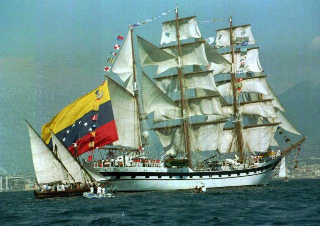 Un barco con la bandera de Venezuela (archivo)