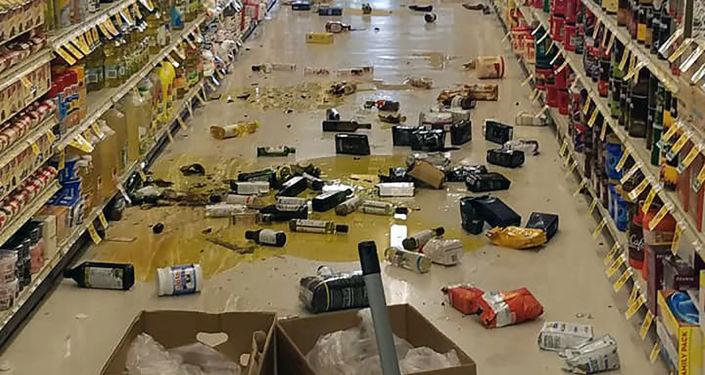 Terremoto en California del Sur