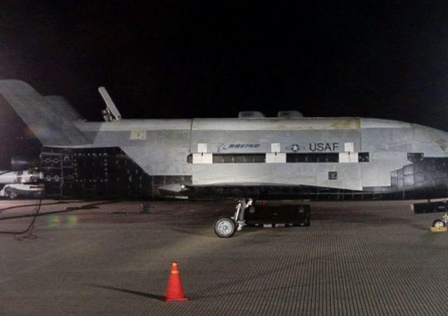 La nave espacial X-37B