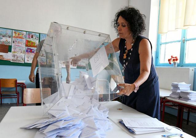 Elecciones parlamentarias en Grecia