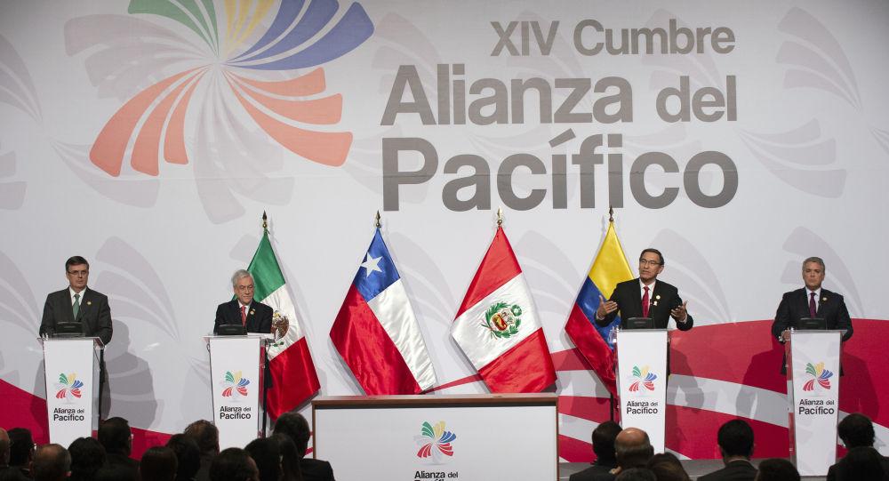 Una cumbre de la Alianza del Pacífico
