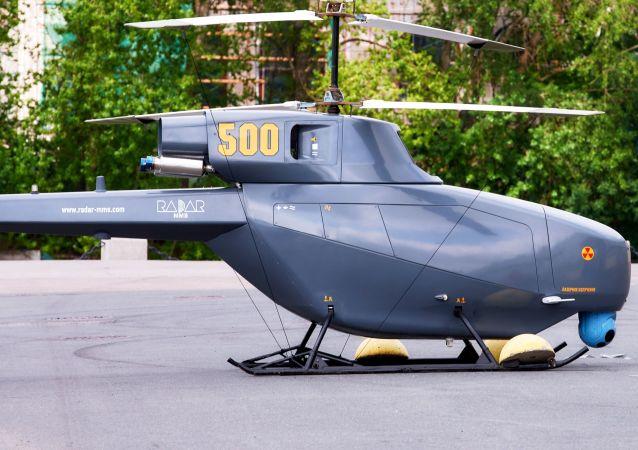 Dron-helicóptero BVS VT 500