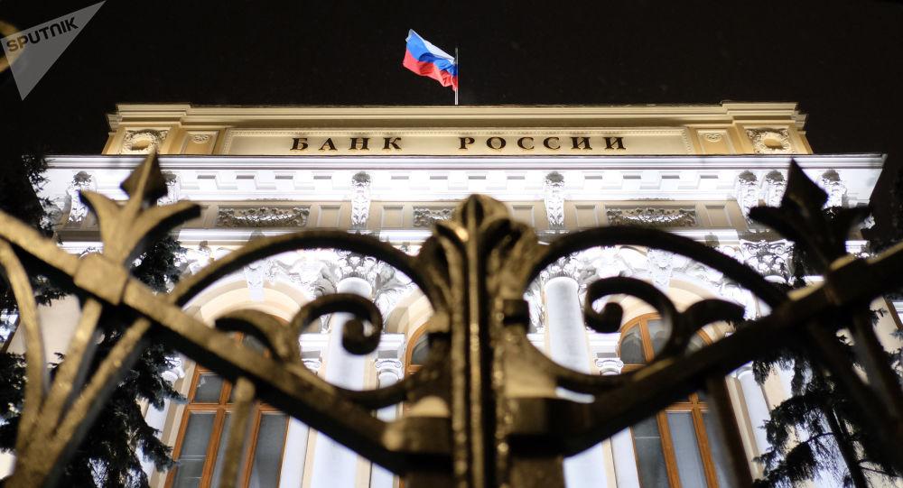 La sede del Banco Central de Rusia en Moscú