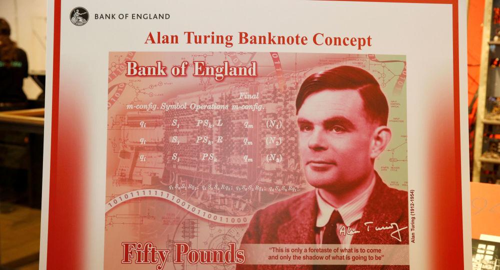El nuevo billetes de 50 libras esterlinas
