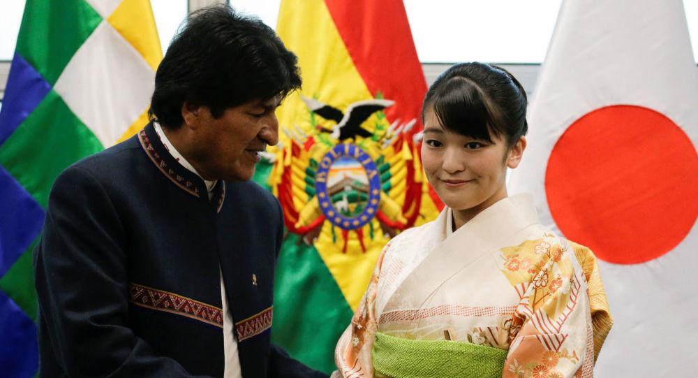 Princesa Mako llega a Bolivia por los 120 años de inmigración japonesa